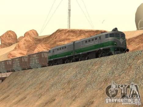 ТЭ2-414 для GTA San Andreas вид справа