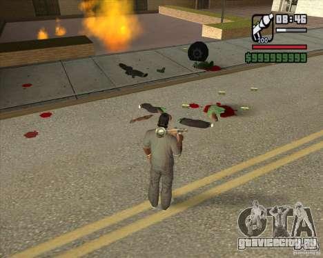 Real Ragdoll Mod Update 2011.09.15 для GTA San Andreas пятый скриншот