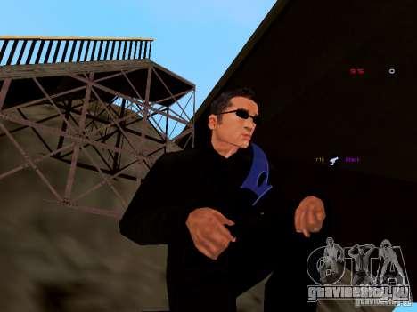 Ice Weapon Pack для GTA San Andreas четвёртый скриншот