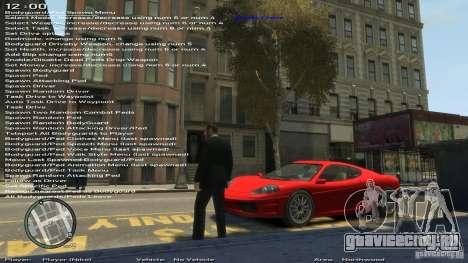 Simple Trainer Version 6.3 для 1.0.6.0, 1.0.7.0 для GTA 4 второй скриншот