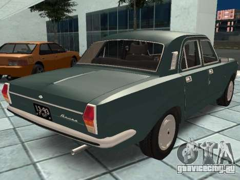 ГАЗ 24-10 v.2 для GTA San Andreas вид сзади слева