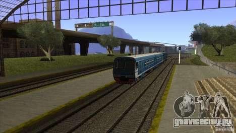 Новый алгоритм движения поездов 5 для GTA San Andreas