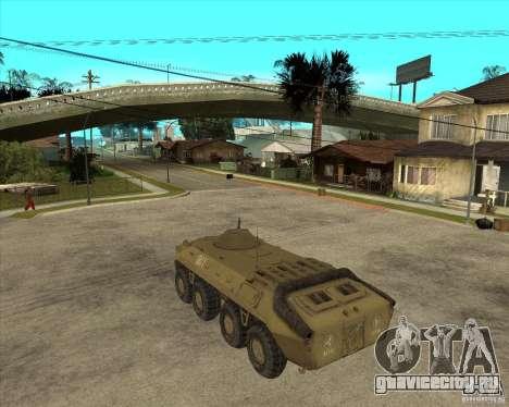 БТР из S.T.A.L.K.E.R для GTA San Andreas вид слева