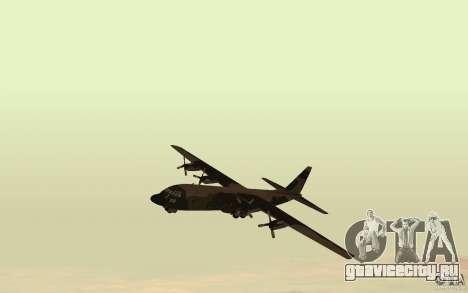 C-130 From Black Ops для GTA San Andreas вид слева