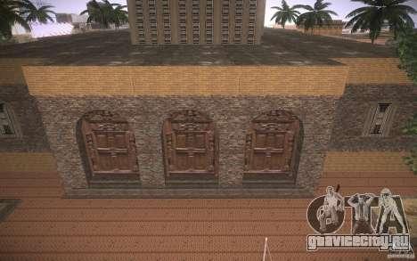 HD Мерия для GTA San Andreas пятый скриншот