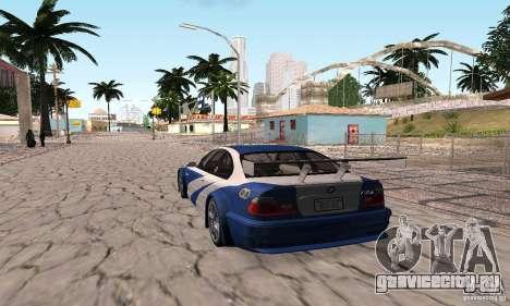 New Groove by hanan2106 для GTA San Andreas пятый скриншот