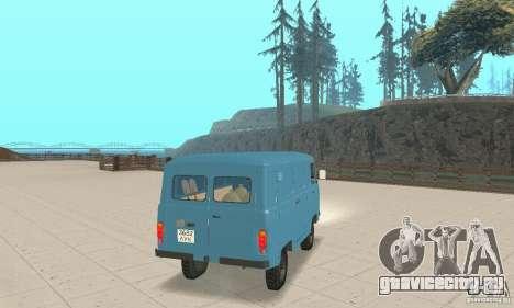 УАЗ-3741 для GTA San Andreas вид слева