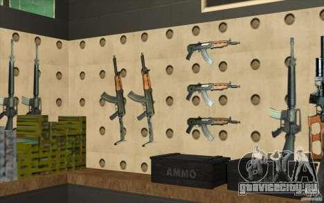 Оружейный магазин S.T.A.L.K.E.R для GTA San Andreas девятый скриншот