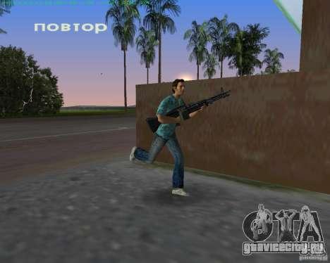 Новый M-60 для GTA Vice City шестой скриншот