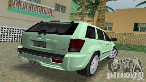 Jeep Grand Cherokee для GTA Vice City вид слева
