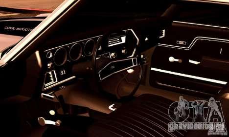 Chevrolet Chevelle 1970 для GTA San Andreas салон