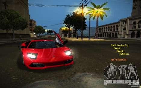 ENB Black Edition для GTA San Andreas