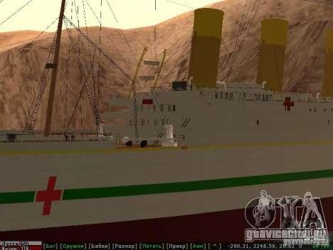 HMHS Britannic для GTA San Andreas вид снизу