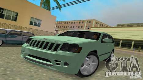 Jeep Grand Cherokee для GTA Vice City вид сзади слева