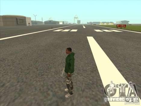 Телепорт к маркеру для GTA San Andreas четвёртый скриншот