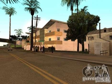 Grand Street для GTA San Andreas пятый скриншот