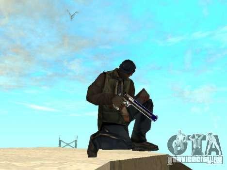 Blue and black gun pack для GTA San Andreas