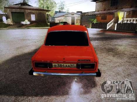Ваз 2106 Fanta для GTA San Andreas вид справа