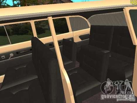 ГАЗ 13 для GTA San Andreas вид изнутри