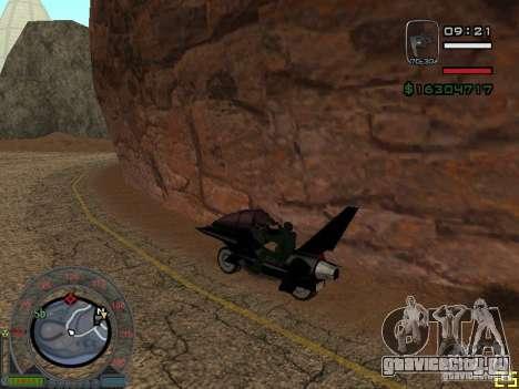 Мотоцикл из Alien City для GTA San Andreas вид слева