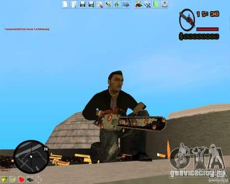 Smalls Chrome Gold Guns Pack для GTA San Andreas пятый скриншот