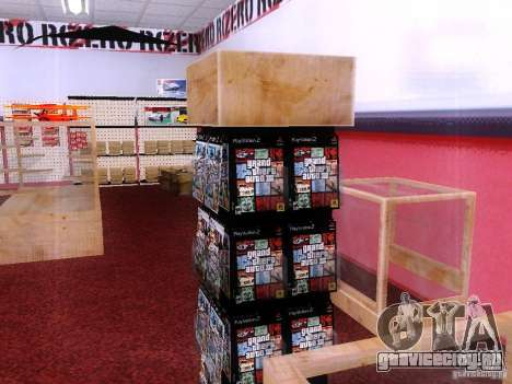 Диски с GTA в магазине Зеро для GTA San Andreas четвёртый скриншот