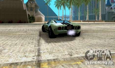 ENBSeries by HunterBoobs v1.2 для GTA San Andreas третий скриншот