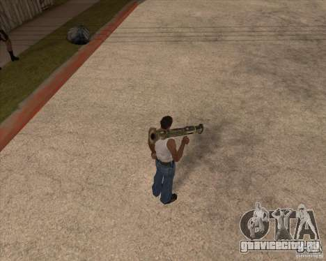 CoD:MW2 weapon pack для GTA San Andreas