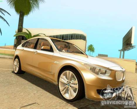 BMW 550i GranTurismo 2009 V1.0 для GTA San Andreas вид сзади