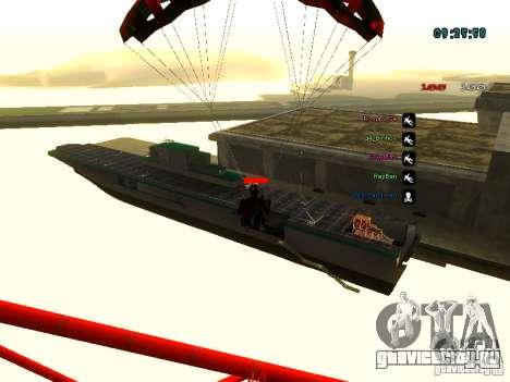 Рюкзак-парашют для GTA:SA для GTA San Andreas седьмой скриншот