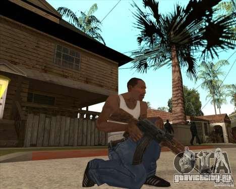 CoD:MW2 weapon pack для GTA San Andreas четвёртый скриншот