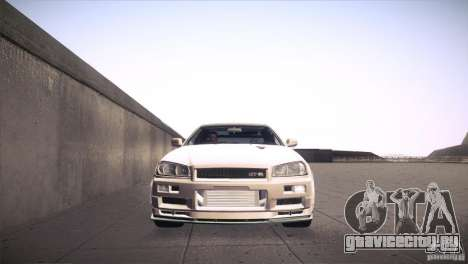 Nissan Skyline R34 для GTA San Andreas вид сверху