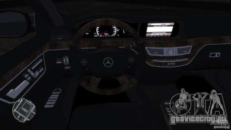 Mercedes-Benz S65 AMG для GTA 4 вид сбоку