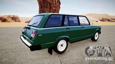 ВАЗ 2104 Final (С тонировкой) для GTA 4