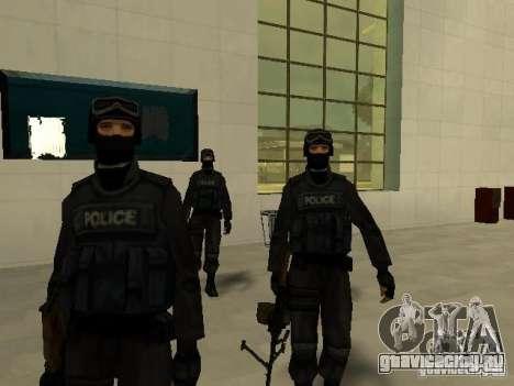 Подмога Спецназ для GTA San Andreas третий скриншот