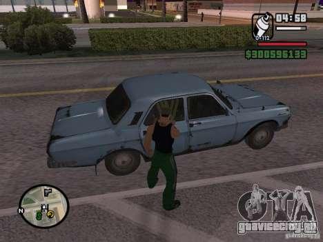 Перекраска баллончиком для GTA San Andreas седьмой скриншот