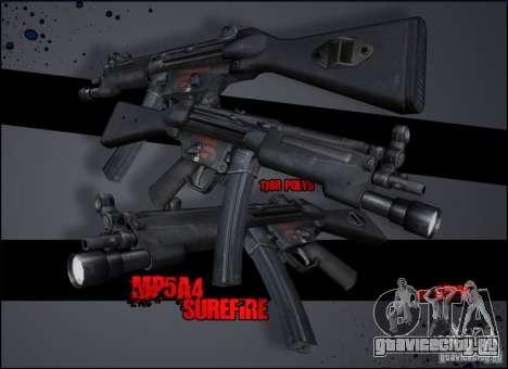 MP5A4 Surefire для GTA San Andreas второй скриншот
