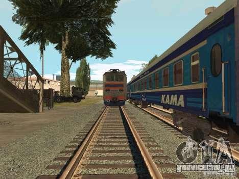 ЧС8 046 для GTA San Andreas вид сзади