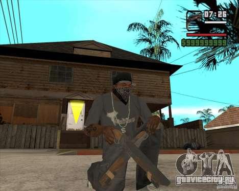 Hudra для GTA San Andreas