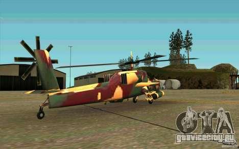 Hunter Armee Look для GTA San Andreas вид справа