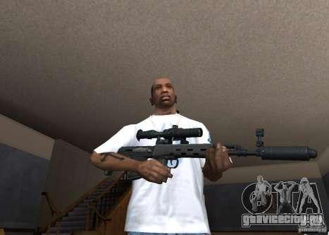 Weapon Pack by viter для GTA San Andreas девятый скриншот