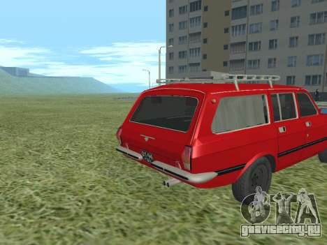 ГАЗ 24-02 Волга для GTA San Andreas вид справа