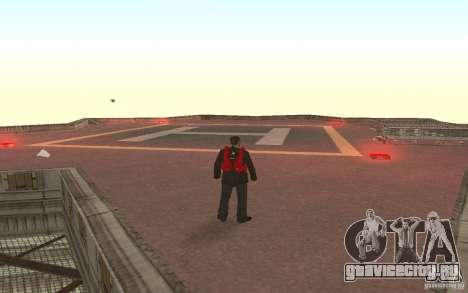 Global fashion parachute для GTA San Andreas второй скриншот
