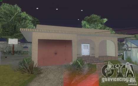 Четыре новых дома на Grove Street для GTA San Andreas второй скриншот