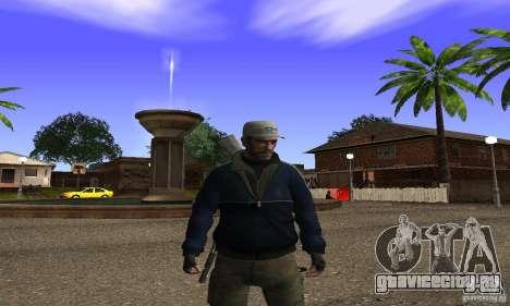 Grove Street v1.0 для GTA San Andreas