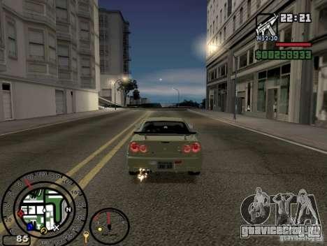 Огонь из выхлопов V2.0 для GTA San Andreas третий скриншот