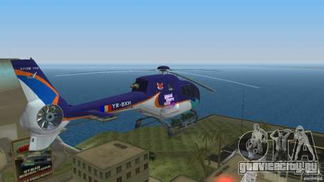 Eurocopter Ec-120 Colibri для GTA Vice City вид изнутри