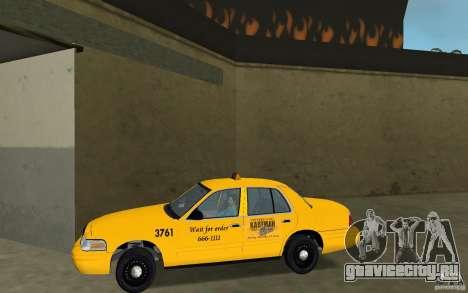 Ford Crown Victoria Taxi для GTA Vice City вид слева