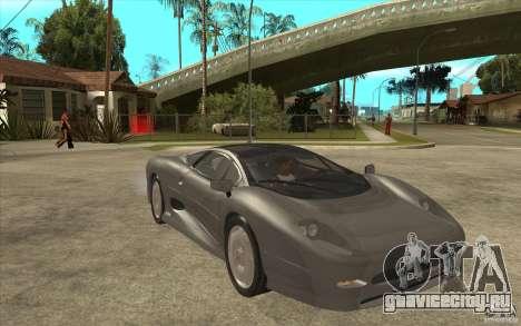 Jaguar XJ 220 для GTA San Andreas вид сзади