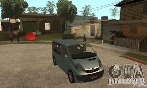 Opel Vivaro для GTA San Andreas вид сзади